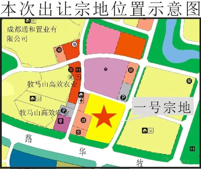 十陵地块流拍了,光明、金科分食双流两地块-中国网地产