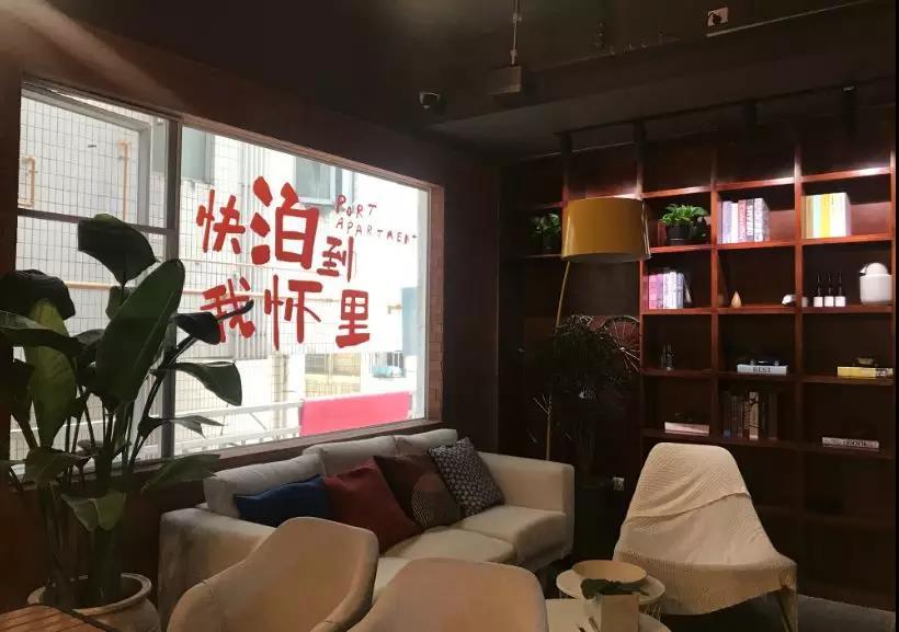 险资开窗 长租公寓潮涌-中国网地产