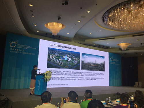 人民日报:城市开发应优先使用轨道交通车站周边土地-中国网地产