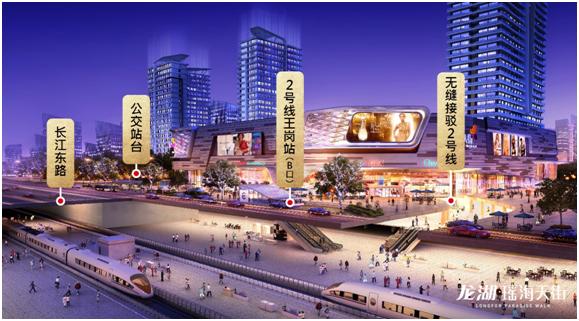 龙湖合肥·瑶海天街招商中心全新启幕  -中国网地产