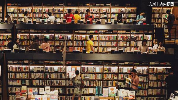 贵阳亨特碧桂园云涧溪山:一生必去的十大书店