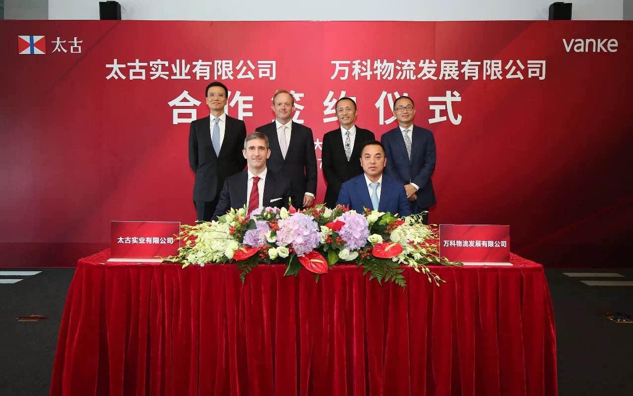 万科物流并购太古冷链 加速布局全国冷链版图-中国网威尼斯人备用网址