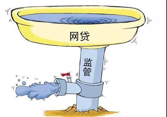 合肥房贷利率最高上浮40%-中国网地产