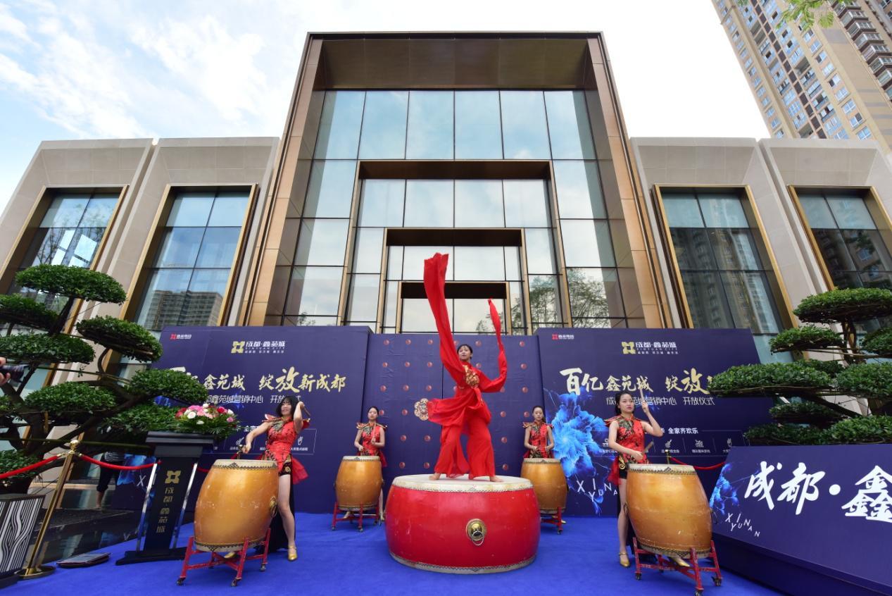 献礼郫都三周年 绽放主城新城西-中国网地产