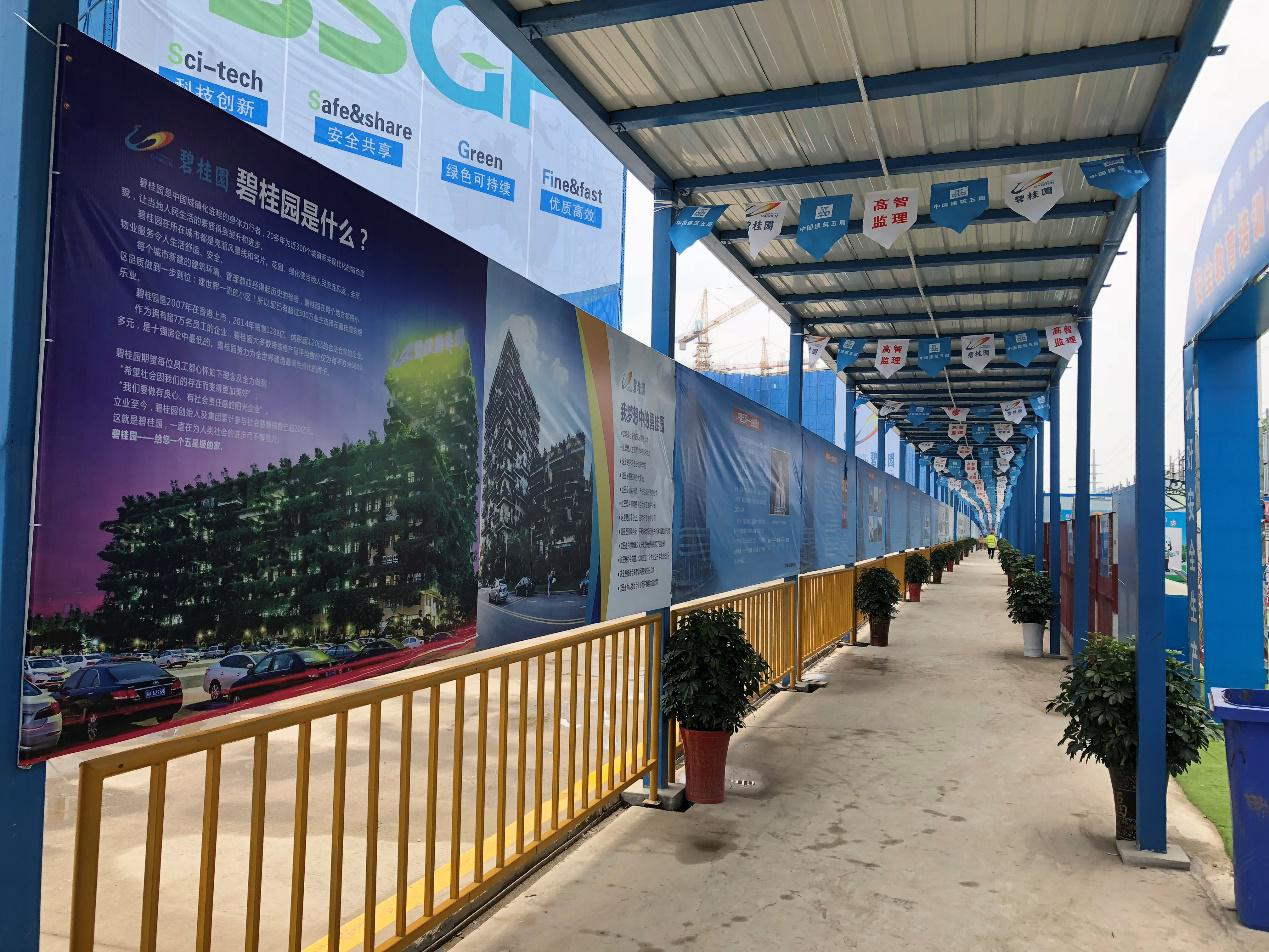 从碧桂园江苏区域看碧桂园集团工程建设的生命线