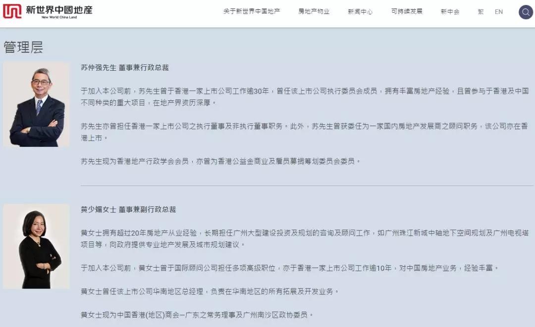崇外6号地的秘密-中国网地产