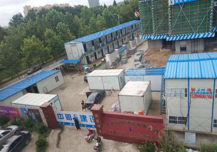 暴风雨袭击 碧桂园一建筑工地板房坍塌致6死多伤-中国网地产