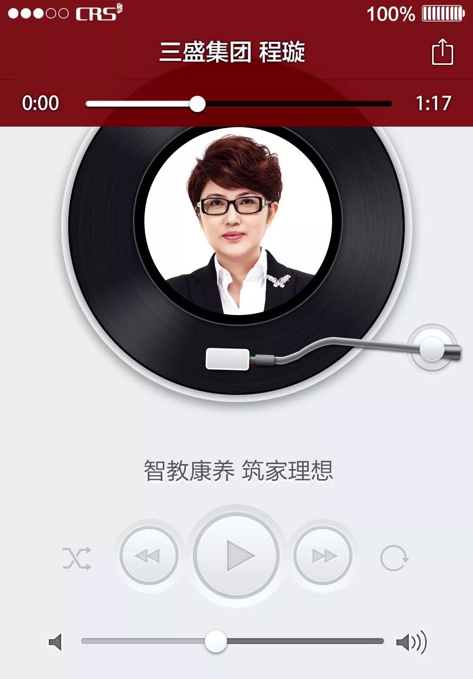 三盛集团程璇:专注中国家庭头等大事-中国网地产