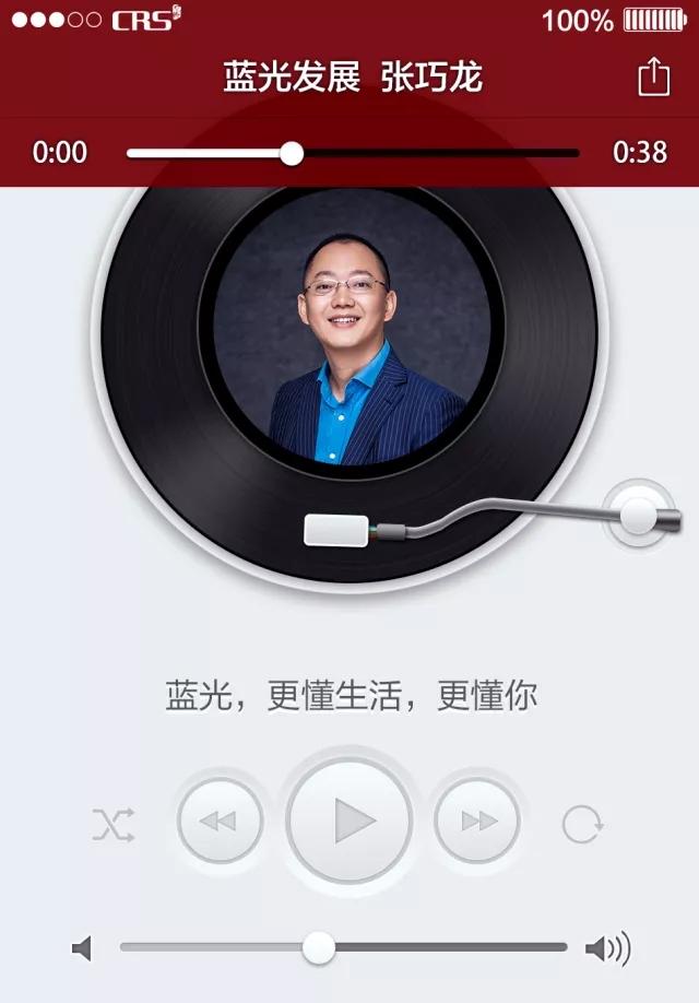蓝光发展张巧龙 : 蓝光,更懂生活 更懂你-中国网地产
