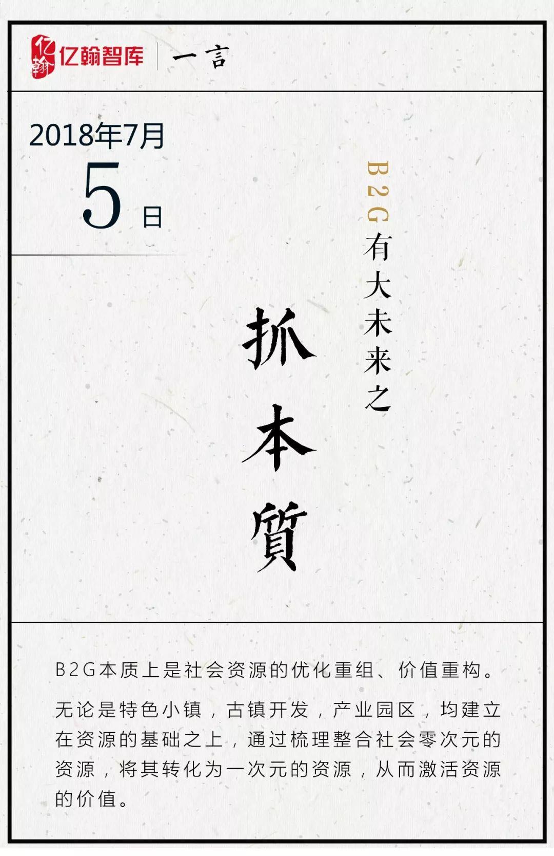 2018中国房企百强峰会:5大环节亮点重磅来袭!-中国网地产