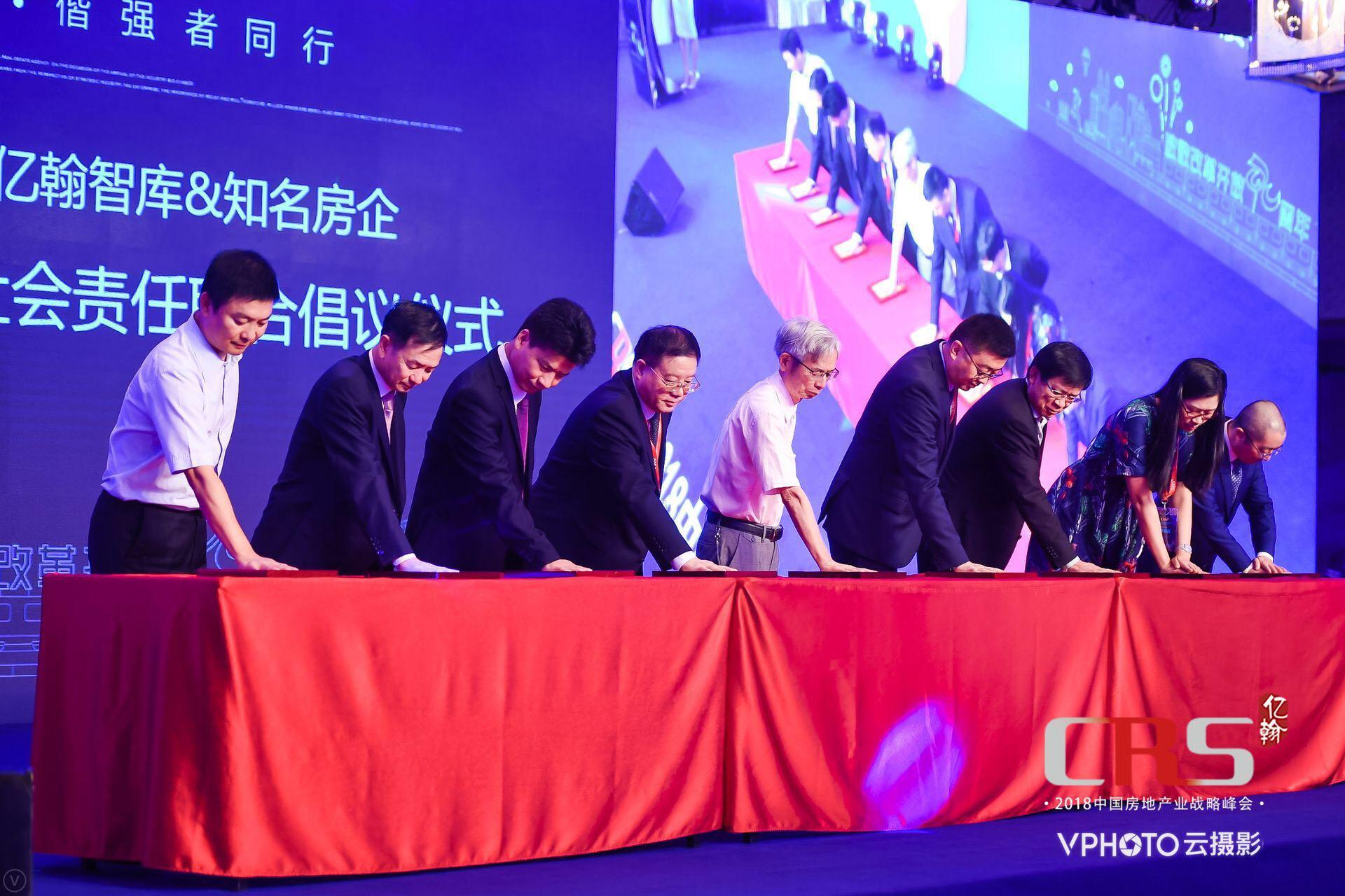 新时期 与国同行 积极反哺社会 承担历史新使命-中国网地产