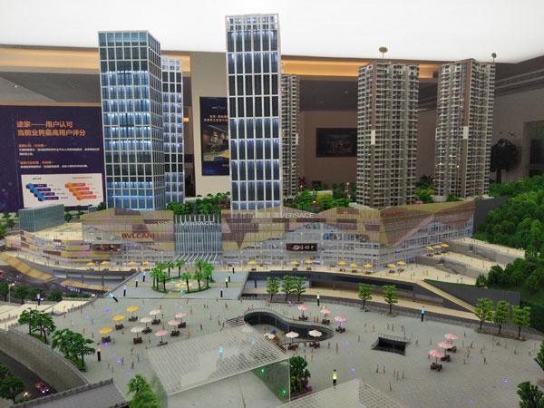 缔澳晨·TTMall环球购物中心 引领贵阳城市商业价值-中国网地产