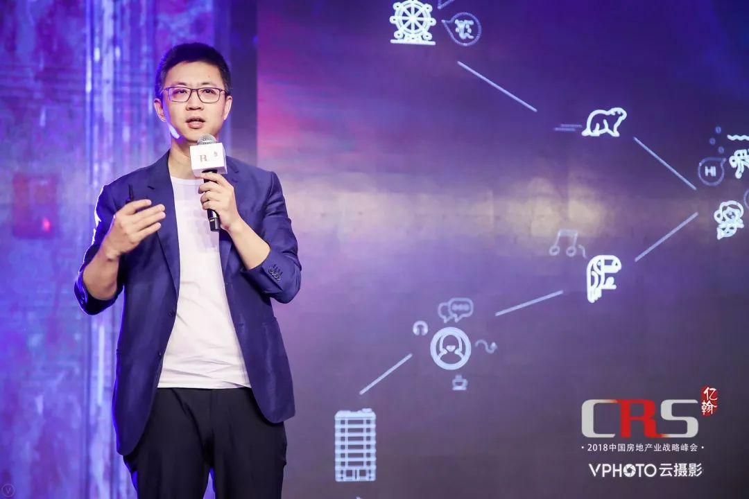 2018中国房地产业战略峰会系列报道-中国网地产