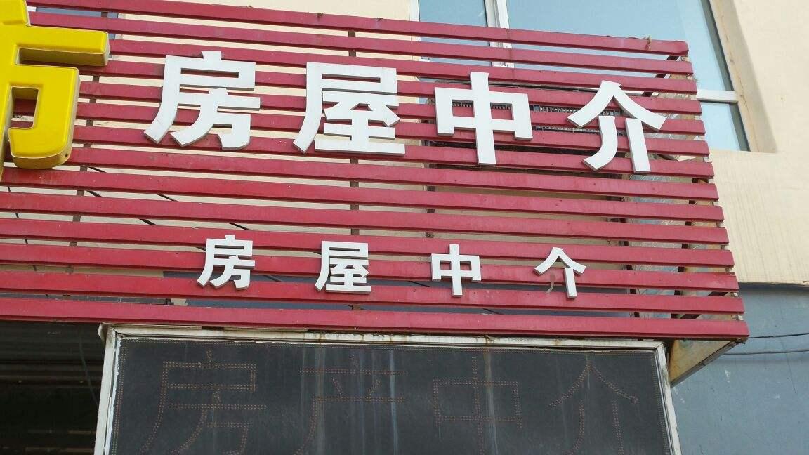注意了!規範房屋仲介行為的規範出臺了-中國網地産