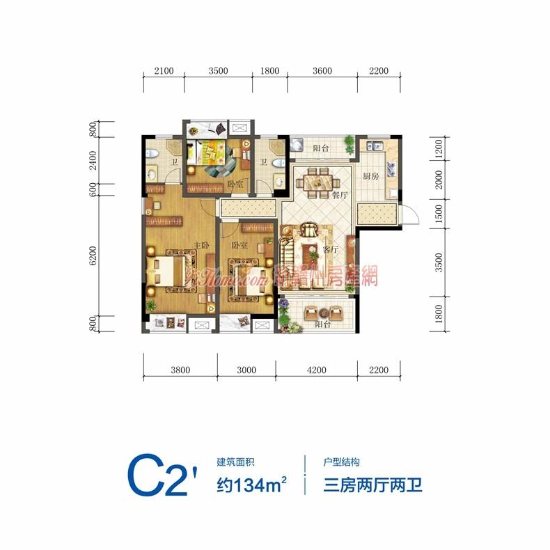 商都·蓉江時代開盤推158套房  均價7036元/㎡-中國網地産