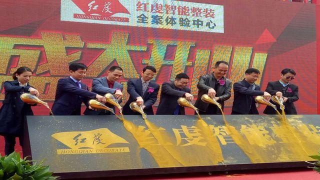 贛州進駐一家智慧整裝全案體驗中心-中國網地産