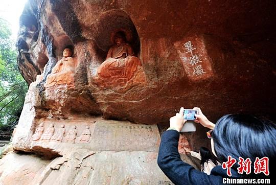 通天岩:歷史名人留下眾多遺跡-中國網地産