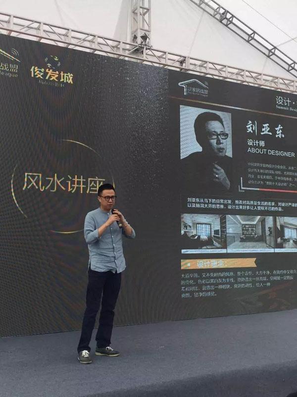 (业之峰设计师范瑞斌为大家分享自己的家装心得体会和经典家装设计案例)