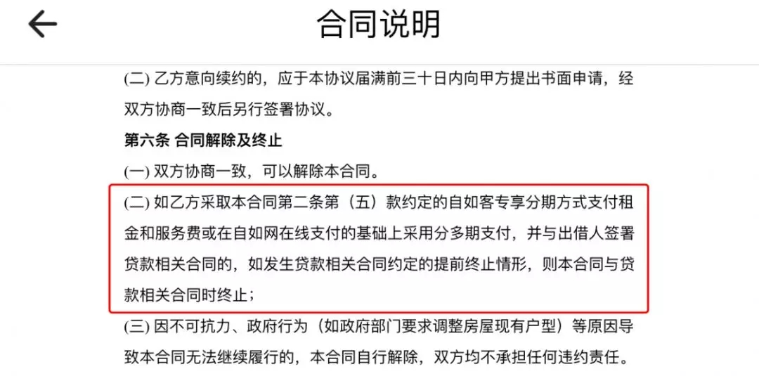 谁在消费房租上涨的焦虑?-中国网地产