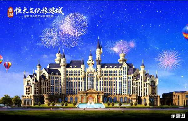 欧式城堡酒店,古典风情设计,欧式城堡风格,充满浪漫色彩;国际会议中心