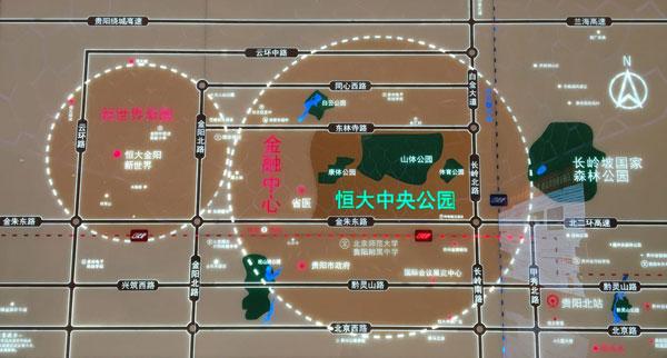 贵阳恒大中央公园80-130㎡湖景公园美宅 恭迎品鉴-中国网地产