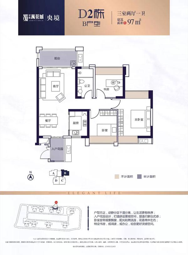 贵阳宇虹万花城集万千优势于一身 品质生活一触即发-中国网地产