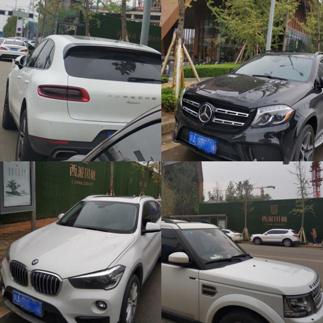BBA豪车的周末停车场 成都又现网红盘-中国网地产
