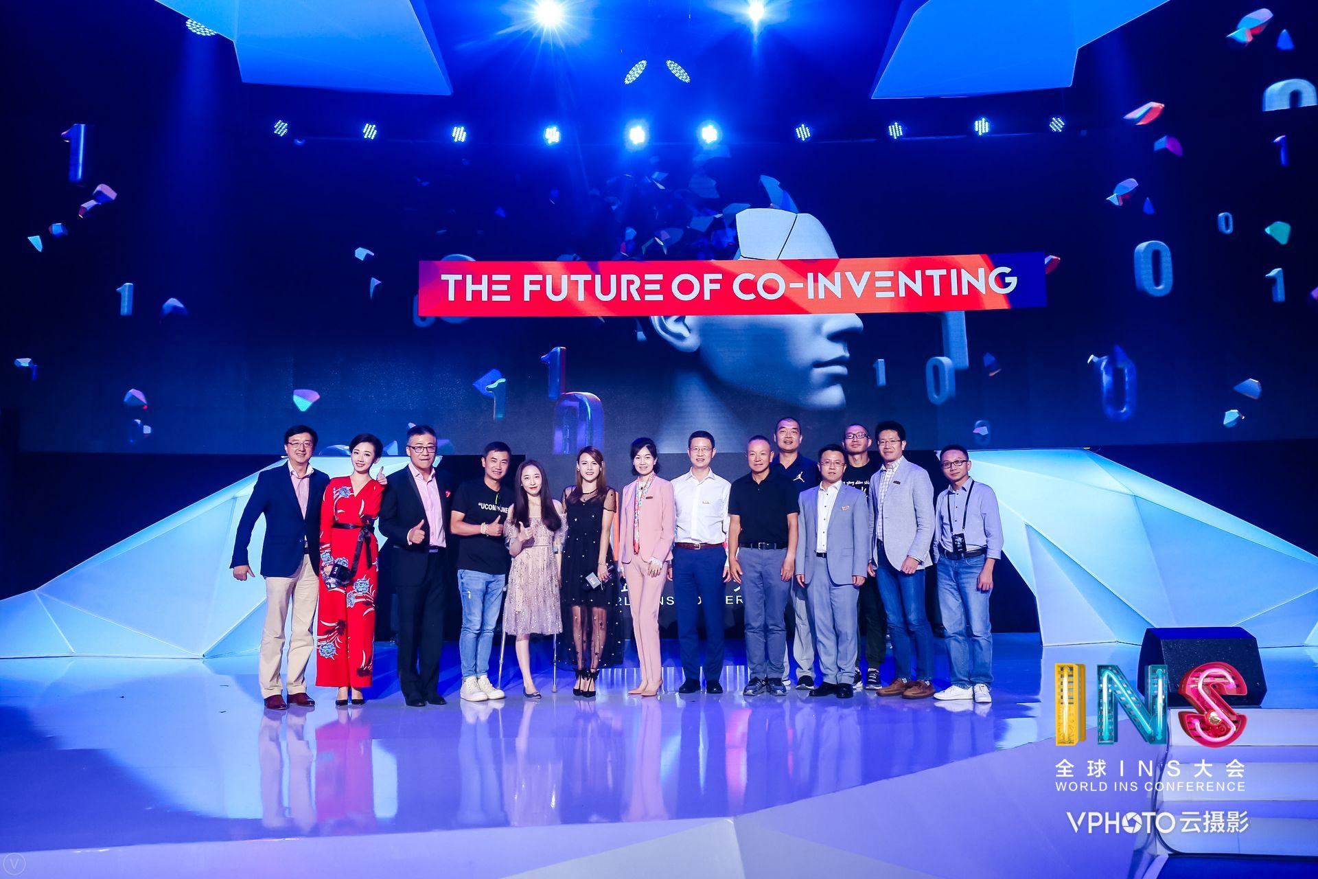 全球INS大会震撼开幕 《2018联合想象-未来趋势报告》首发-中国网地产