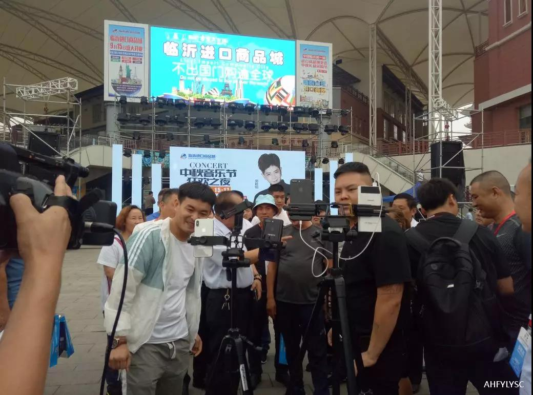 阜阳临沂商城代表团赴临沂参加第9届中国(临沂)国际商贸物流博览会-中国网地产