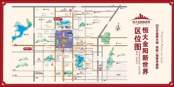 中国网地产寻找贵阳魅力人居楼盘巡礼第十二站:恒大金阳新世界-中国网地产
