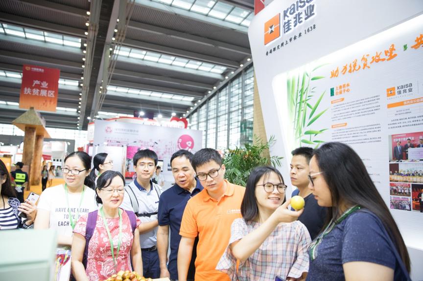 佳兆业受邀亮相中国慈展会 龙门精准扶贫初显成效-中国网地产