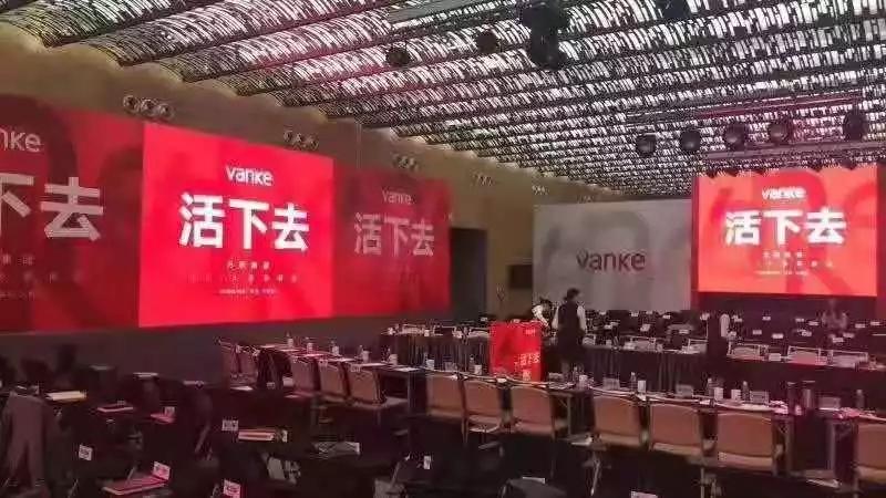 楼市过冬 从好好员工失业开始-中国网地产