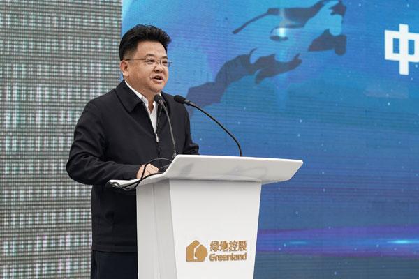 助力精准扶贫乡村振兴 绿地官仓康养旅游小镇启动-中国网地产