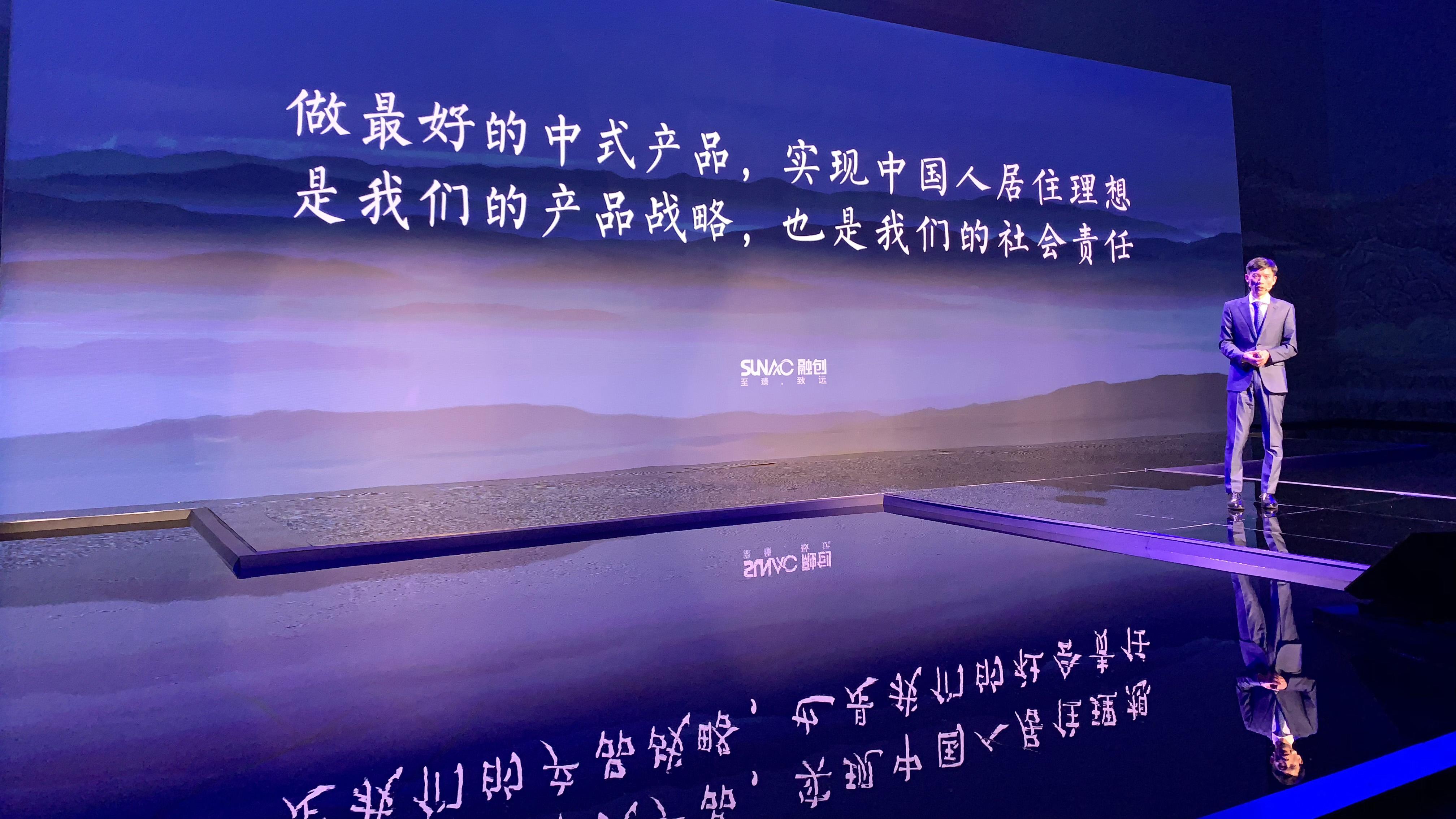 """别让中国建筑文化断代 融创续写中式建筑""""家谱""""-中国网地产"""