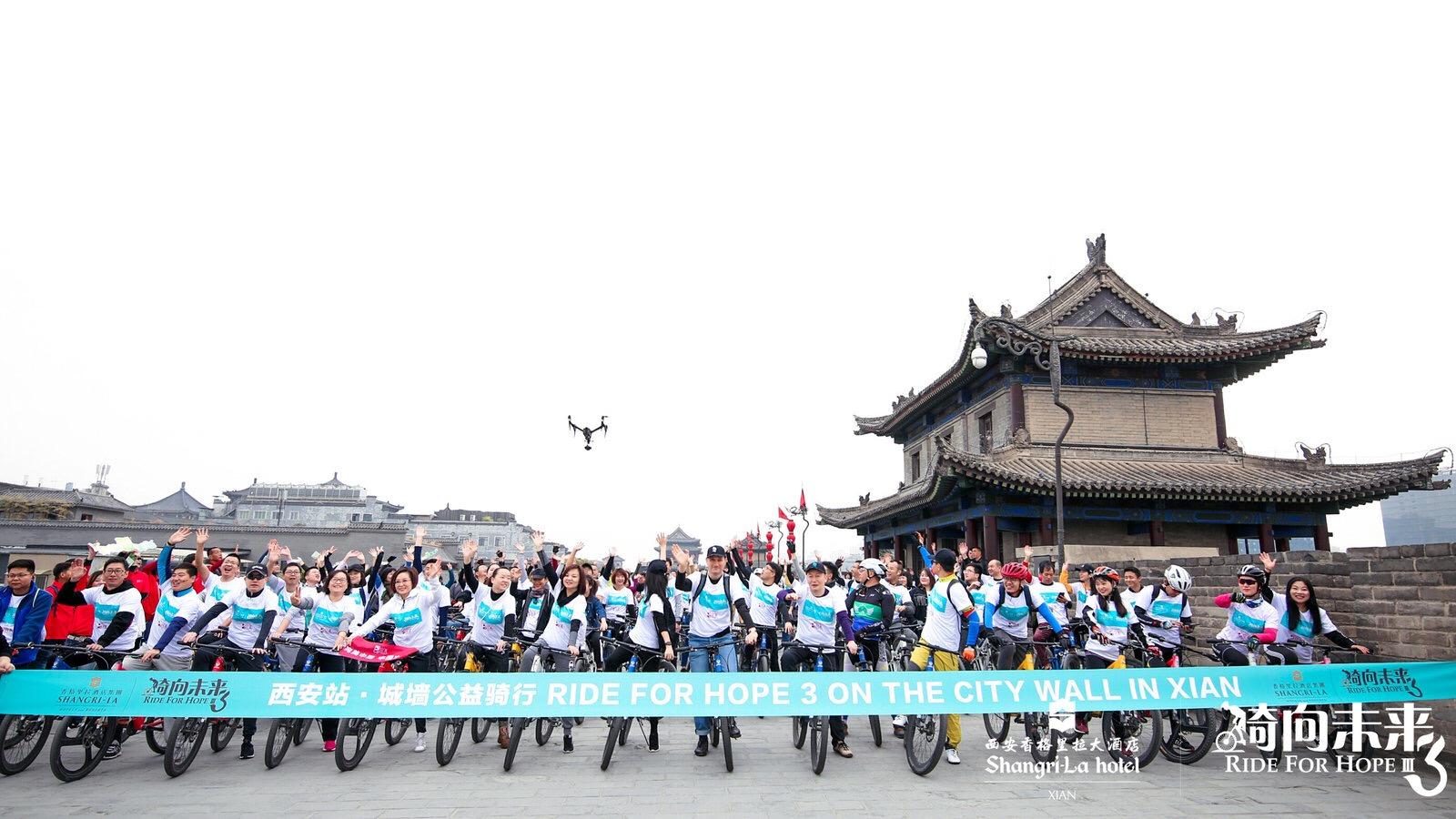 """成都香格里拉大酒店举办""""骑向未来3""""公益骑行活动-中国网地产"""