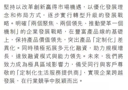 """景瑞控股:富贵""""变""""中求?-中国网威尼斯人备用网址"""