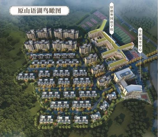 九里峰山贛州首屆漂移車大賽即將起航-中國網地産