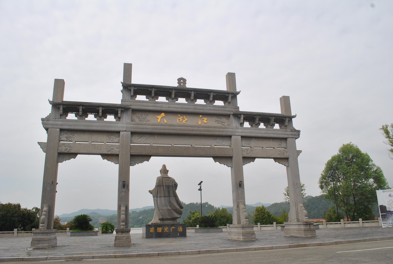 国儒乡风民约行 赣州阳明学院创始人将到湖江镇传学