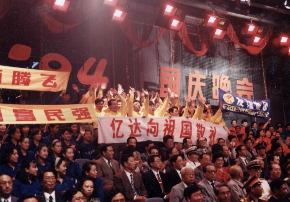 """用文化艺术的热度温暖城市——记""""亿达之声新年音乐会""""二十四年-中国网地产"""