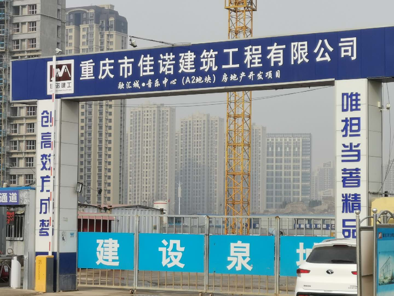 济南融汇城楼体质量检测结果出炉:楼体现浇结构有严重缺陷-中国网地产