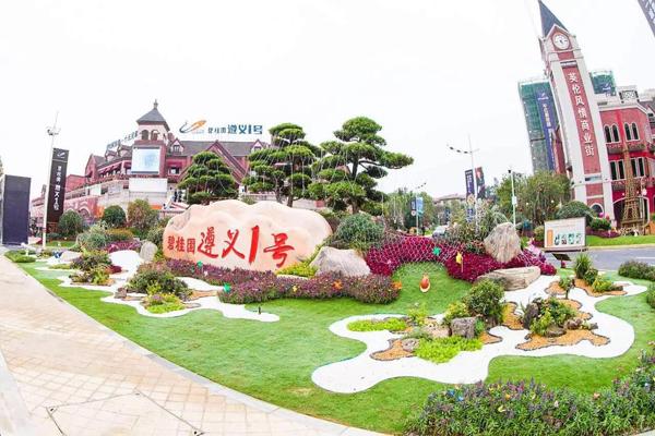 碧桂园遵义1号用心筑造星级品质的家-中国网地产