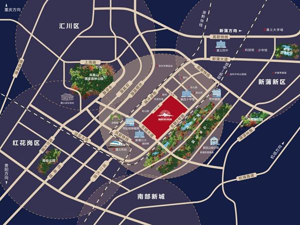 渝欧教育城值得信赖的高铁书香大城-中国网地产