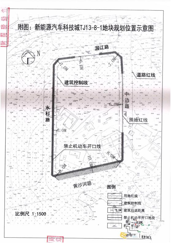 贛州經開區拍出四宗住宅用地 總價約10.24億元-中國網地産