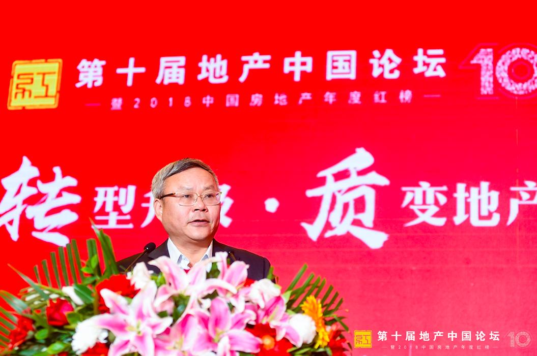 李富根:行业变革凝聚共识-中国网地产