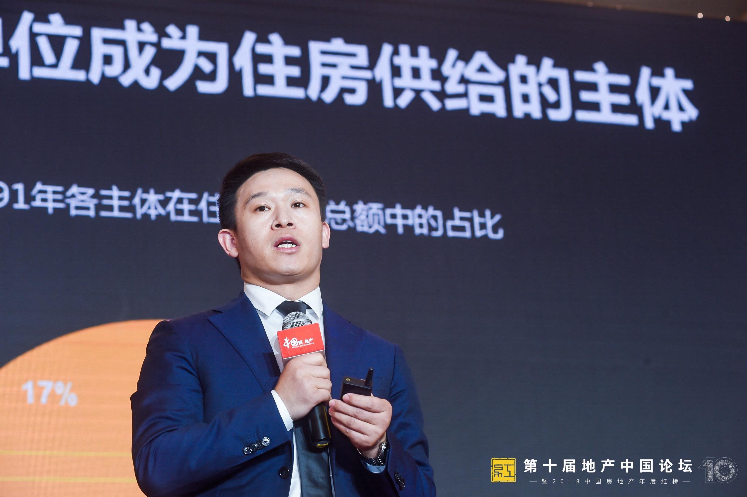 杨现领:旧的市场分析思路逐渐失效 新的市场机制正在显现-中国网地产
