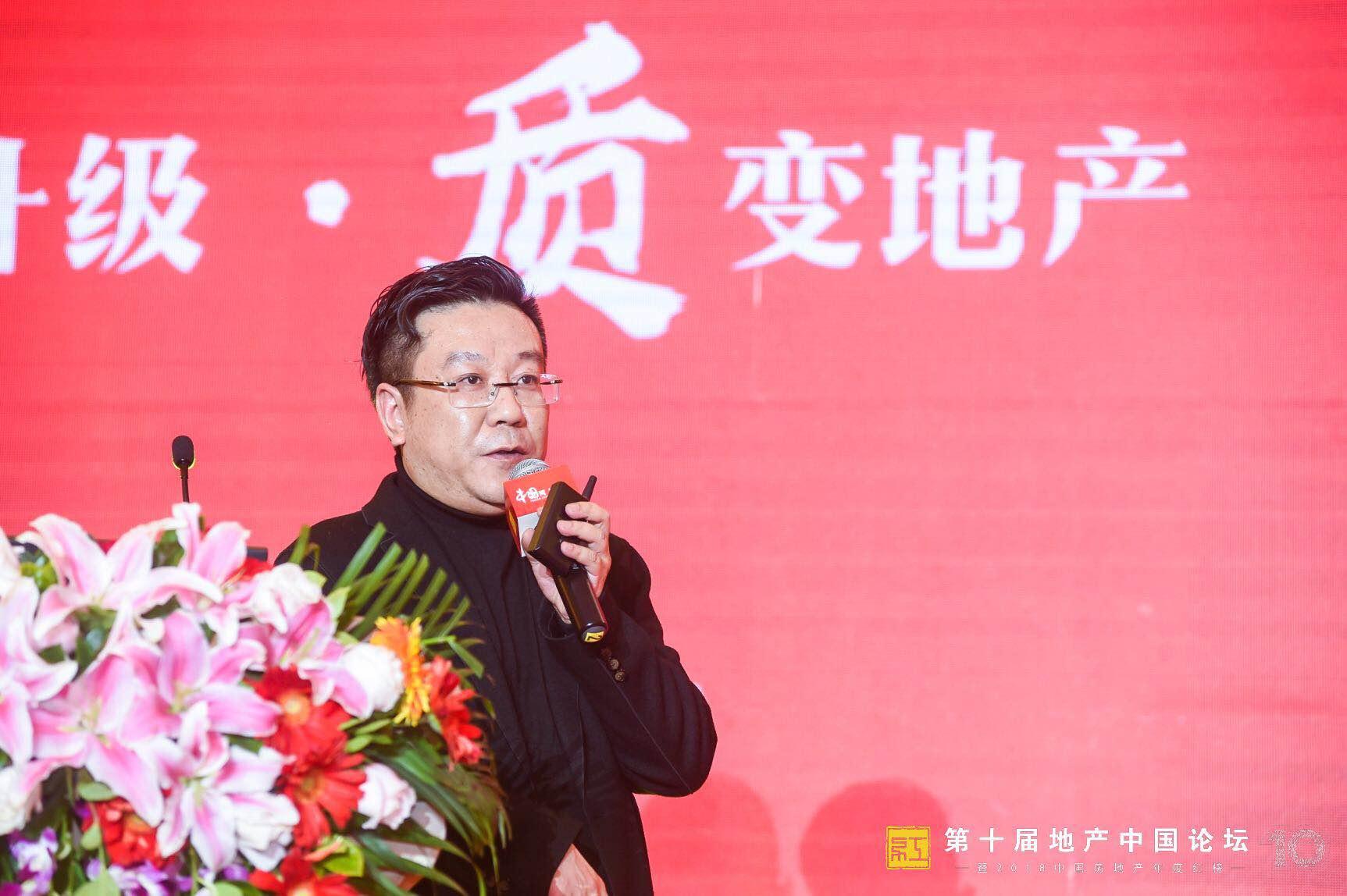 刘宏:新旅居模式下 企业如何形成规模效应?-中国网地产
