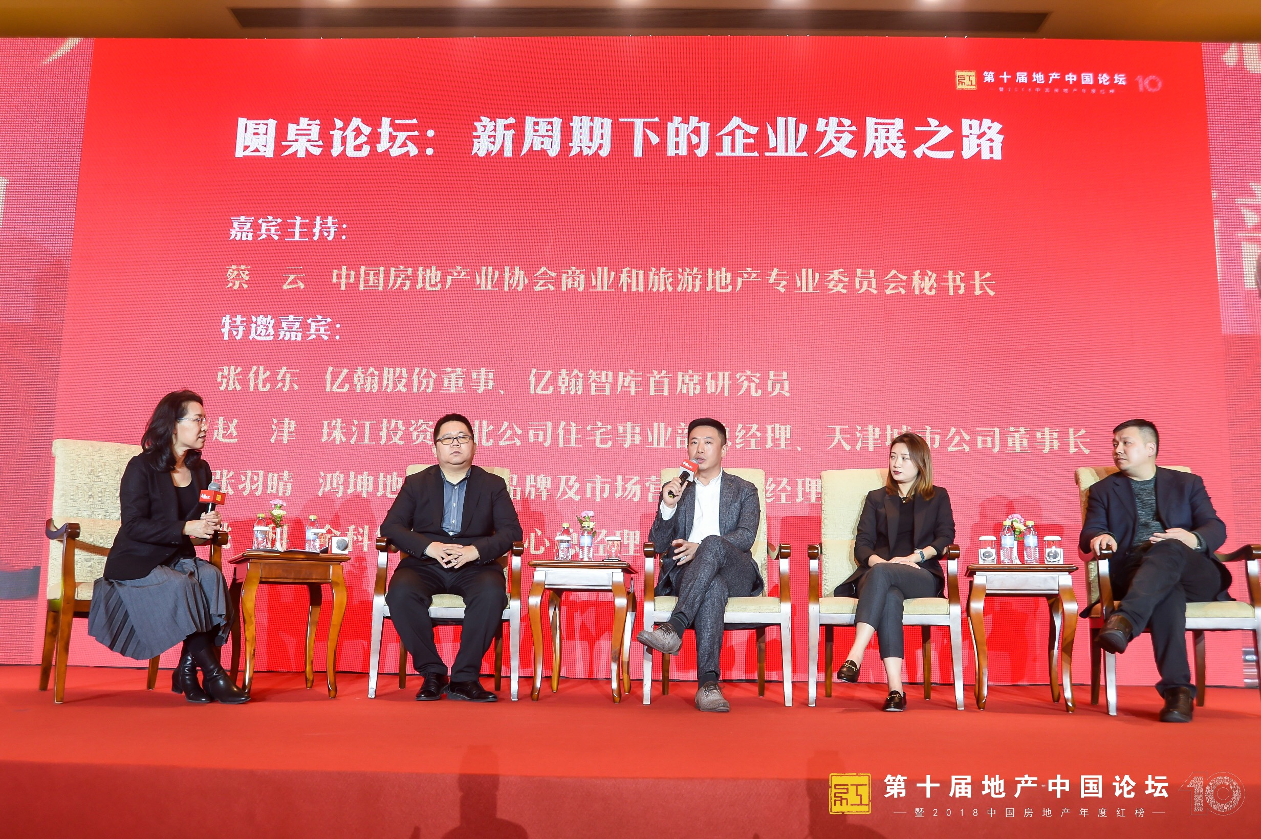 去地产化实为多元化 房企需回归核心-中国网地产