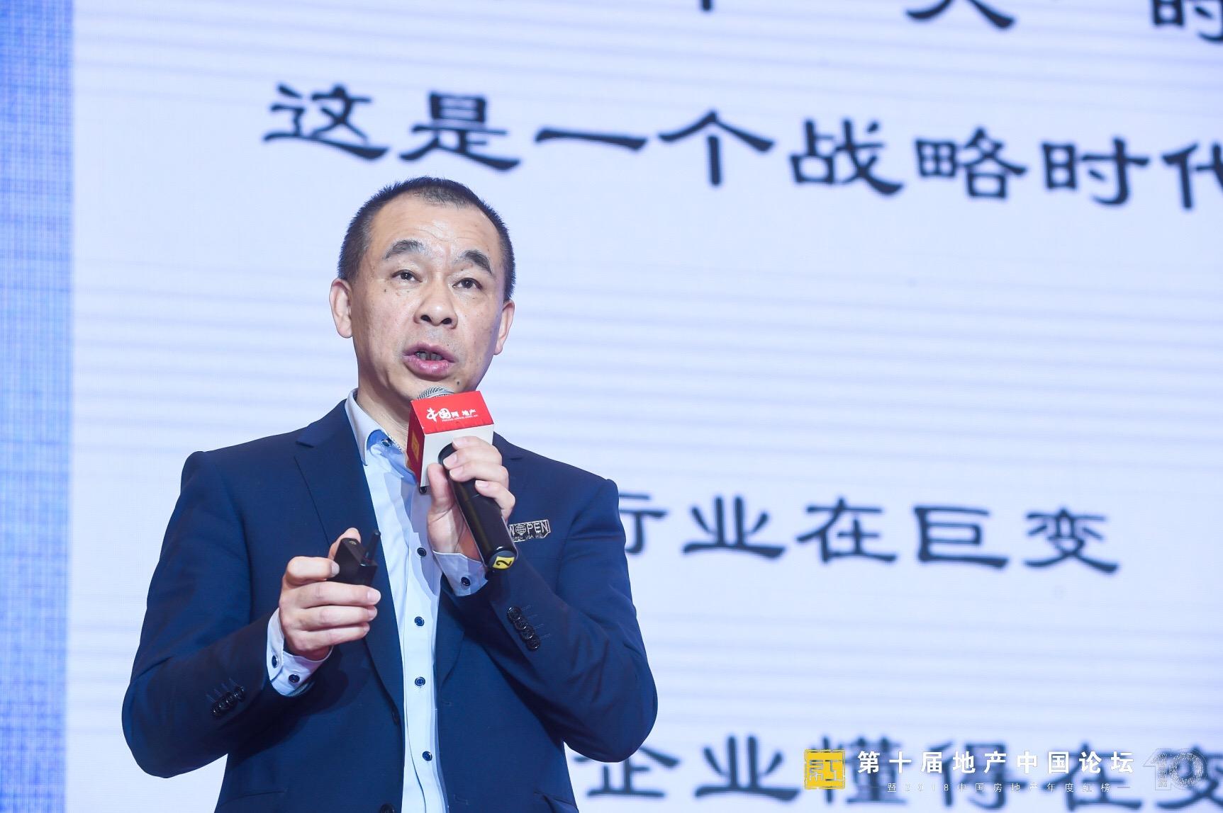 李战洪:从产城融合 到产城人文融合-中国网地产