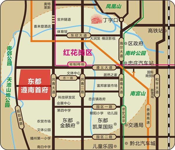 东都遵南首府|购主城8层花园洋房 还享五重礼-中国网地产