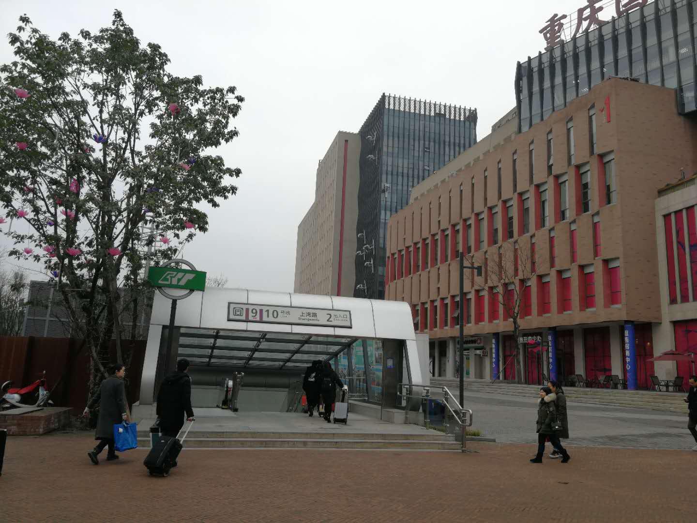 重庆双轨道LOFT公寓倍受返乡置业人士青睐
